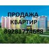 Продается 2кв. , ЗЖМ/2я Краснодарская.