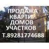 Продается! 2кв. , ЗЖМ/Извилистая