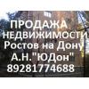 Продается 3 кв. ЗЖМ/Еременко