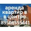 """Сдается 2 комнатная квартира Центр""""Лермонтовская/Гвардейс"""