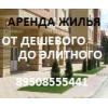 Сдается 2 комнатная квартира пр. Ленина/пер. Краевой