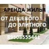 """Сдается Коммуналка ЗЖМ""""ул. Токарная/район пл. Дружинников"""
